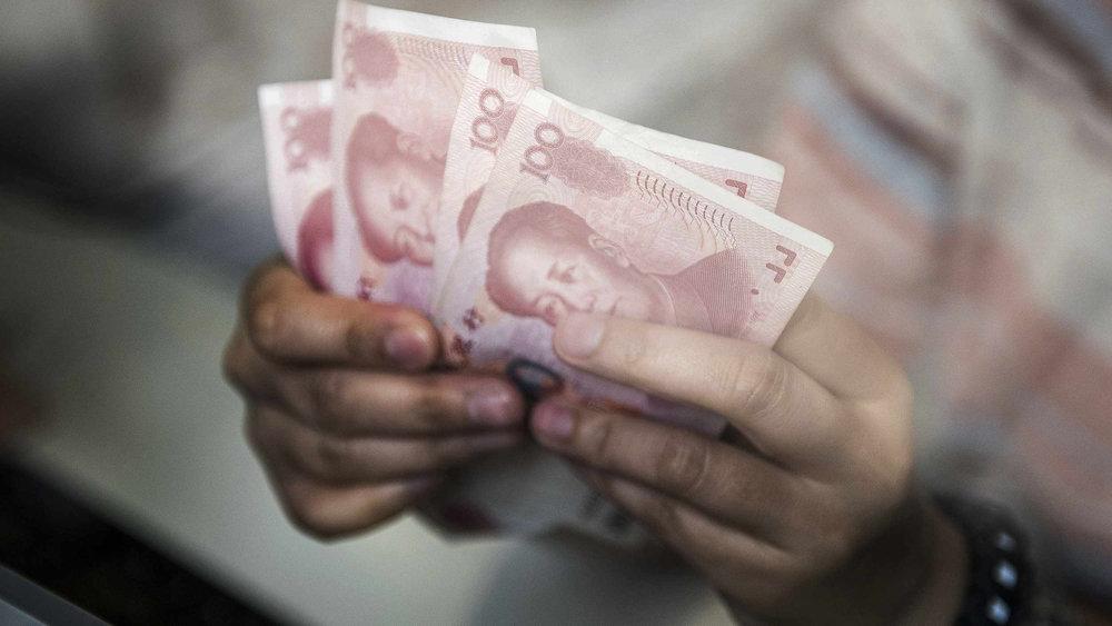 中國總負債持續升高,已達到30兆人民幣。圖片來源:中國環球電視網