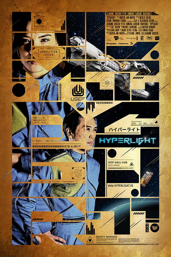 Poster design by  Tsuchinoko San