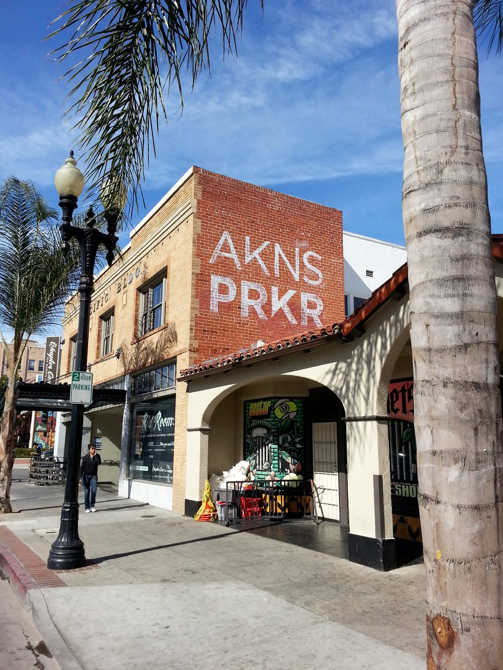 Akins Parker hand painted distressed ghost sign