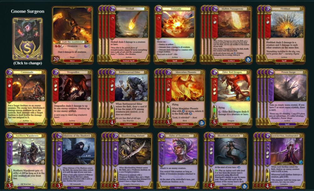 Duall Dominion Rage Control