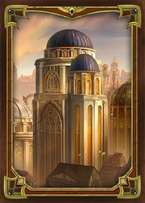 Order Shrine -