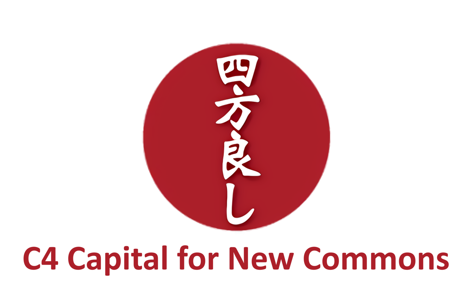 C4 Capital for New Commons
