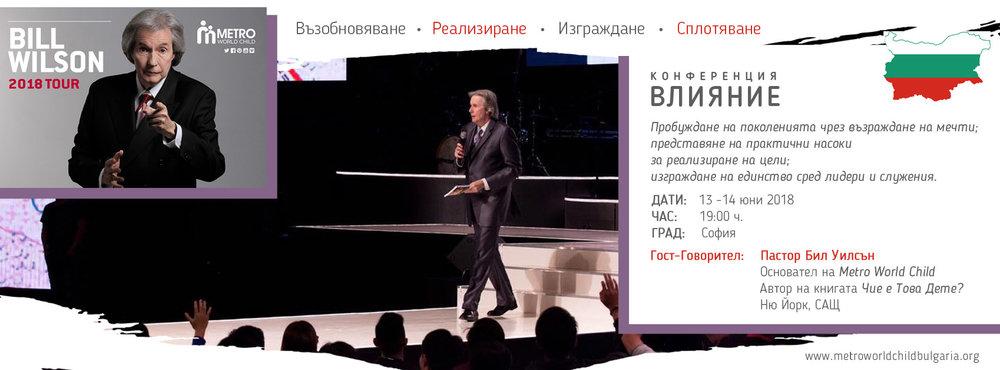 BG_FB_banner.jpg
