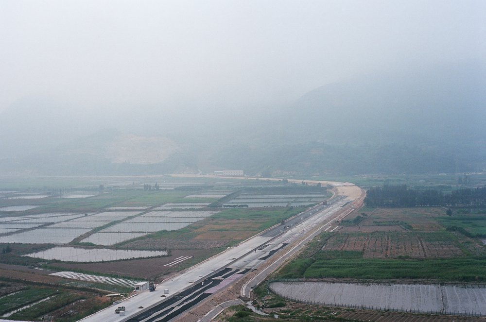 xiapu, fujian. fields and farmland.