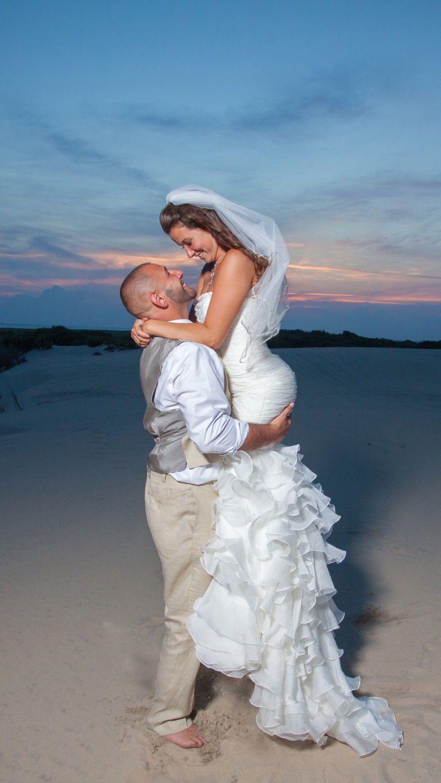 Wedding-DJ-Wilmington-NC-4.jpg