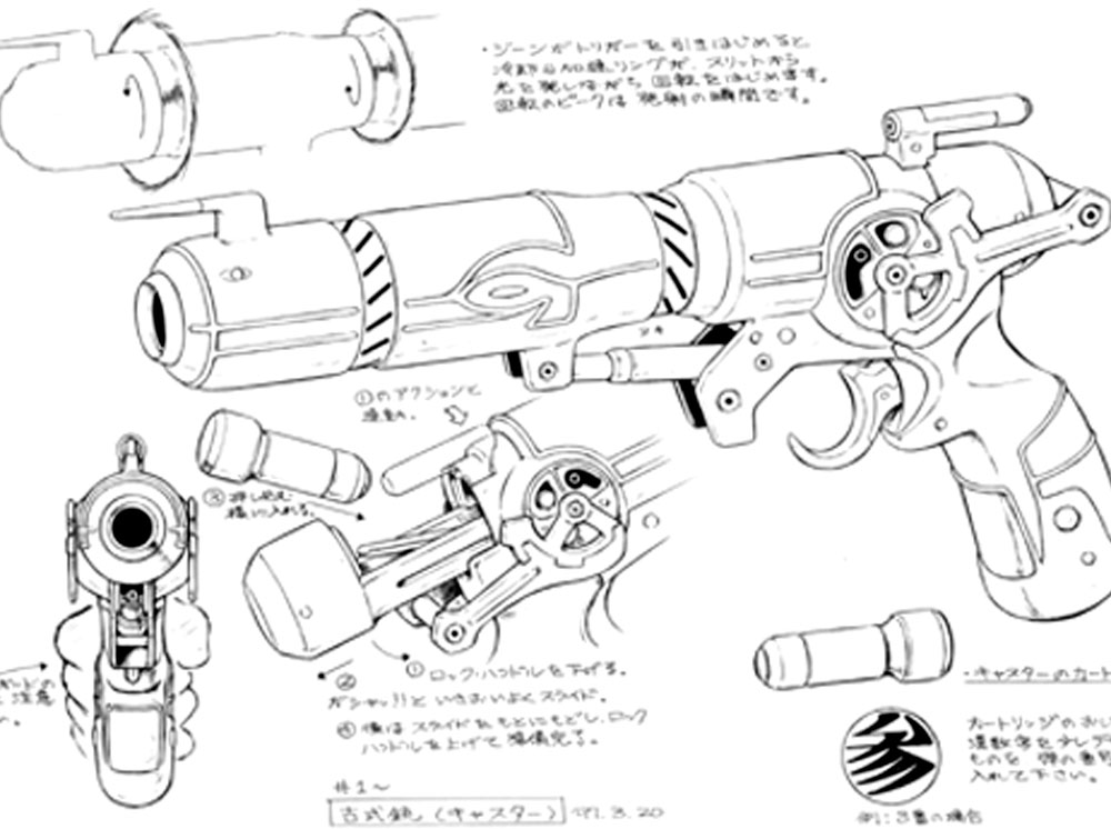 After I created my original Outlaw Star Caster Gun, I was besieged with requests for another one. I was commissioned to create another replica in August of 2009 and with the help of my sharp-eyed client, refined the design to be far more accurate.