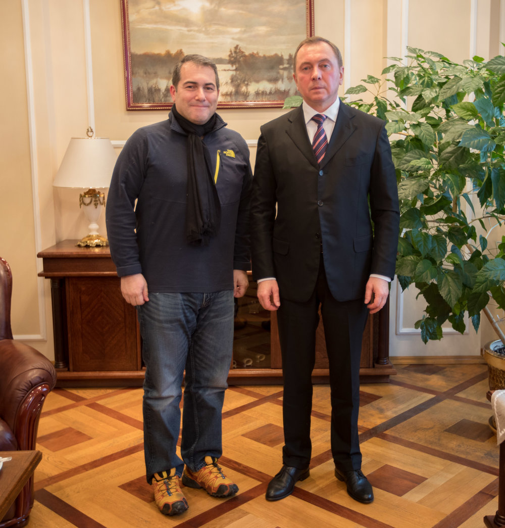 Philip Grossman with Minister of Foreign Affairs, Vladimir Makei