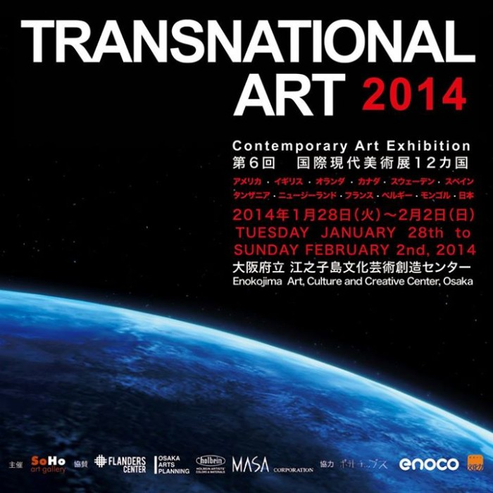 REPRESENTED AT TRANSNATIONAL ART 2014