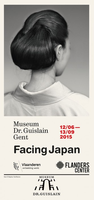 Group exhibition at Museum Dr. Guislain Ghent