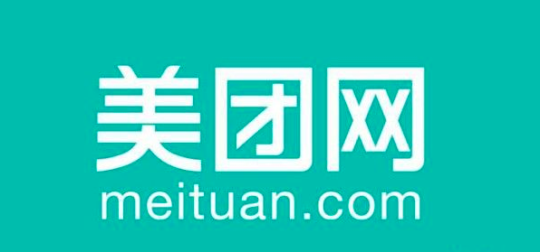 Meituan-Dianping's Expansion. -