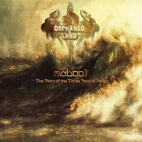 Mabool - Orphaned Land