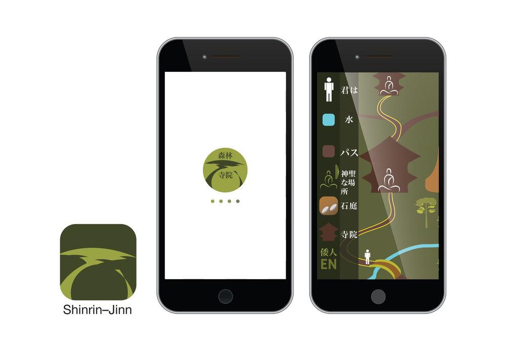 App-01.jpg