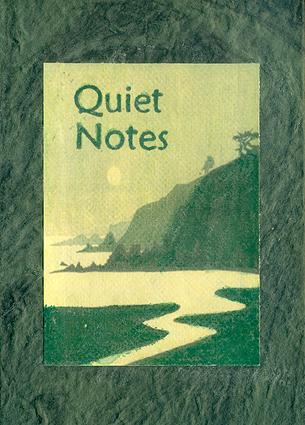 Quiet Notebook with Quiet Quotes