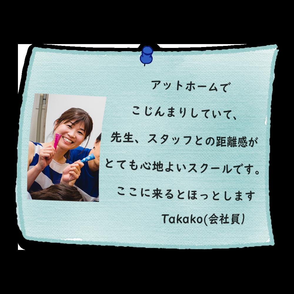 Takako.png