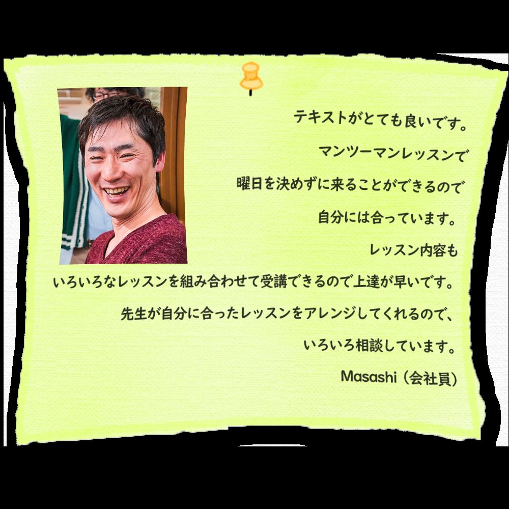 Masashi.png