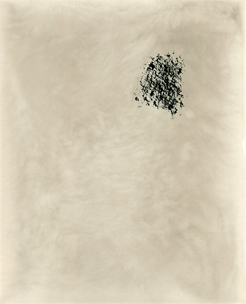 Copy of Confine #128 by Vittoria Gerardi