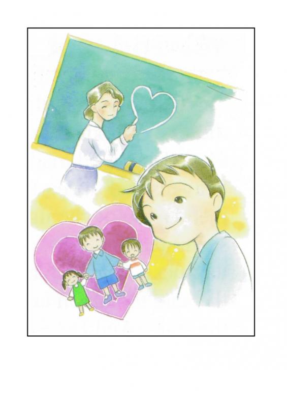 8.-God-loves-us-lessonEng_008-565x800.png