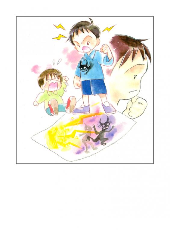 8.-God-loves-us-lessonEng_009-565x800.png