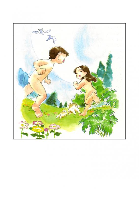 8.-God-loves-us-lessonEng_011-565x800.png