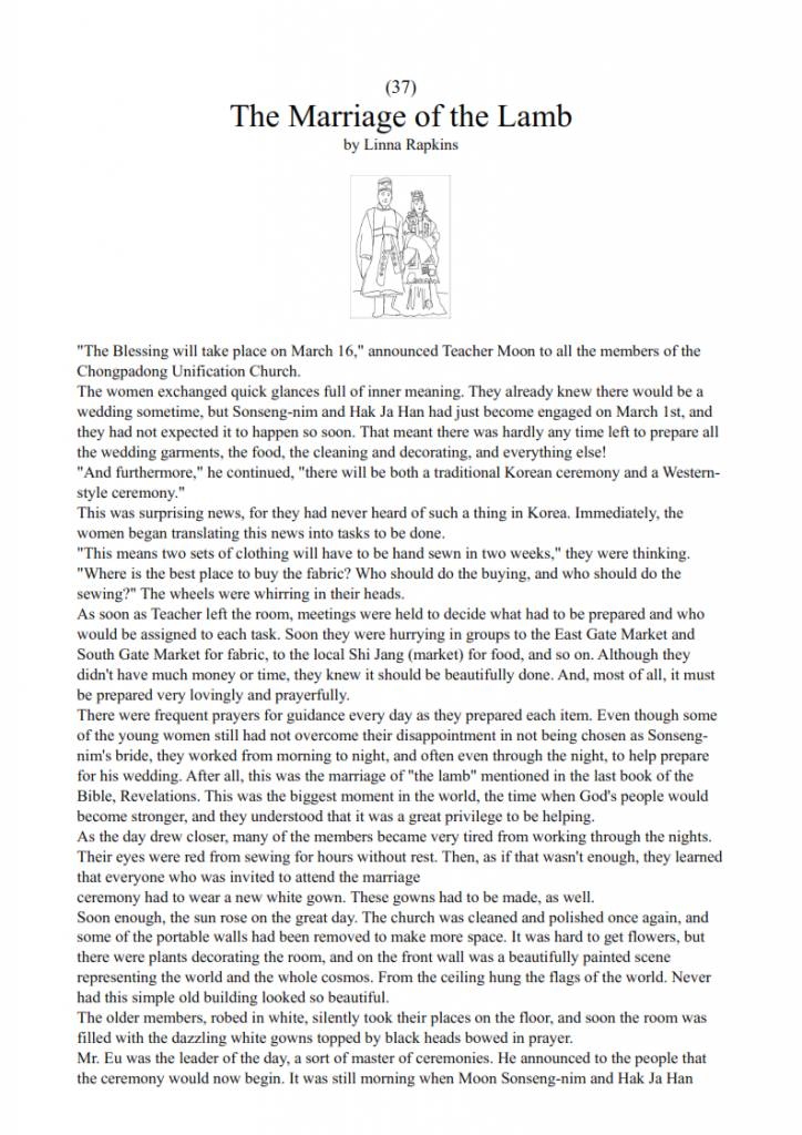 37.-Marriage-of-the-lamb-lesson_004-724x1024.png