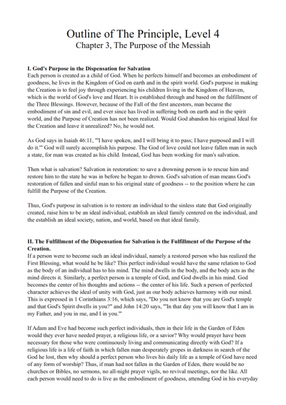 22.-The-Mission-of-the-Messiah-lessonEng_004-565x800.png