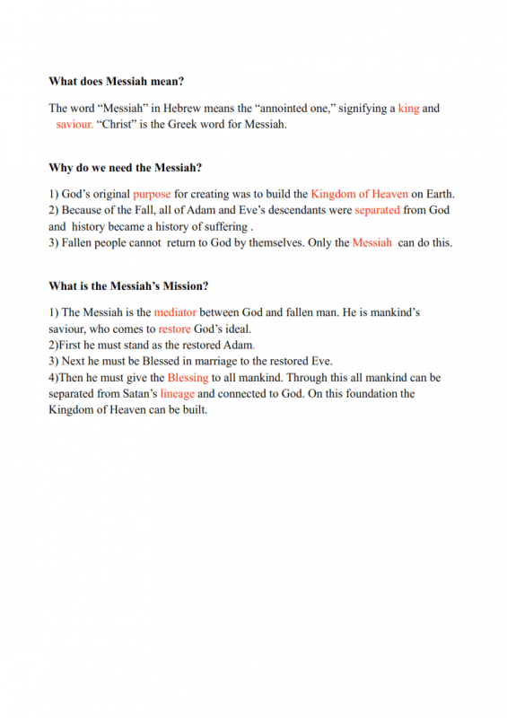 22.-The-Mission-of-the-Messiah-lessonEng_014-565x800.png