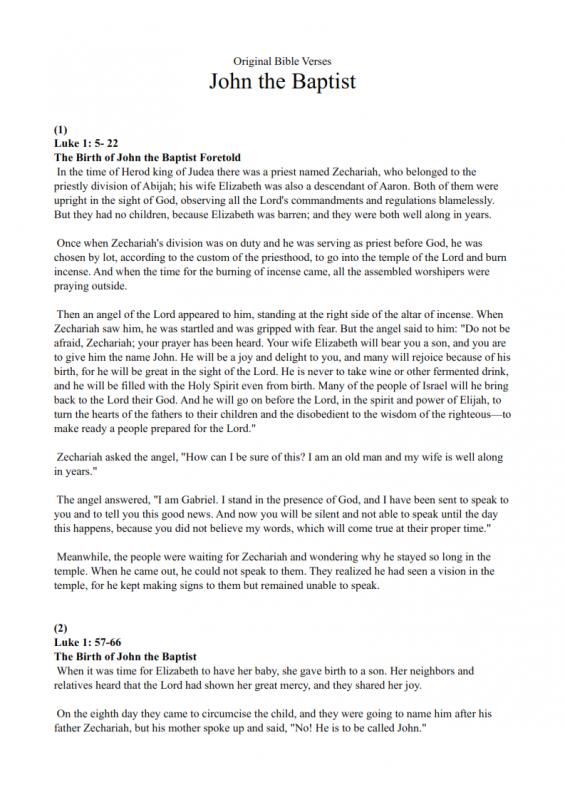23.-The-Life-of-John-the-Baptist-lessonEng_005-565x800.png