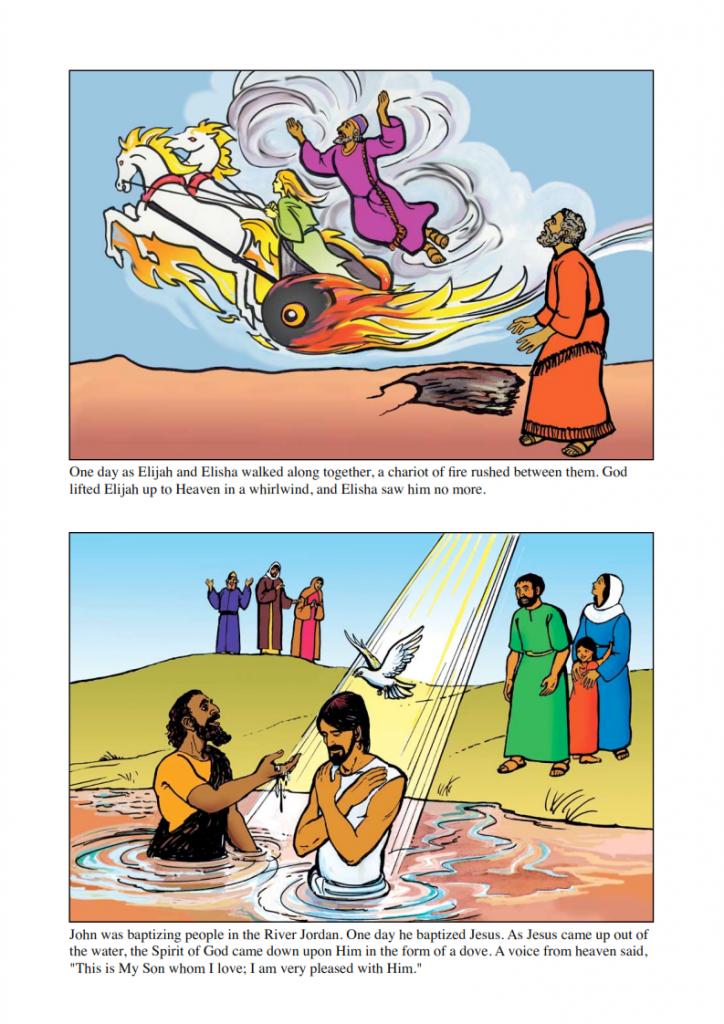 45.-Jesus-1st-Course-lessonEng_008-724x1024.png