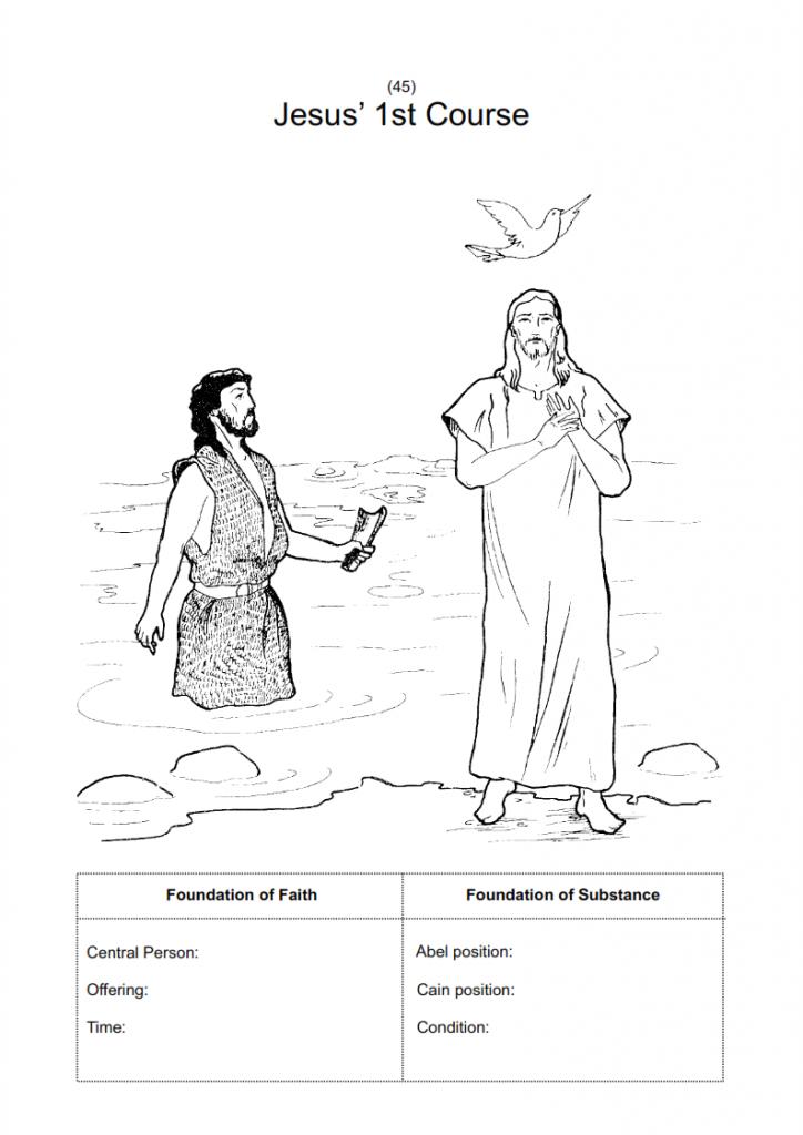 45.-Jesus-1st-Course-lessonEng_009-724x1024.png
