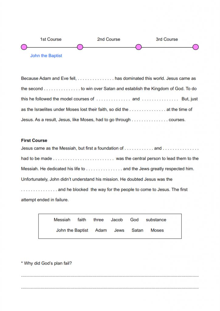 45.-Jesus-1st-Course-lessonEng_010-724x1024.png