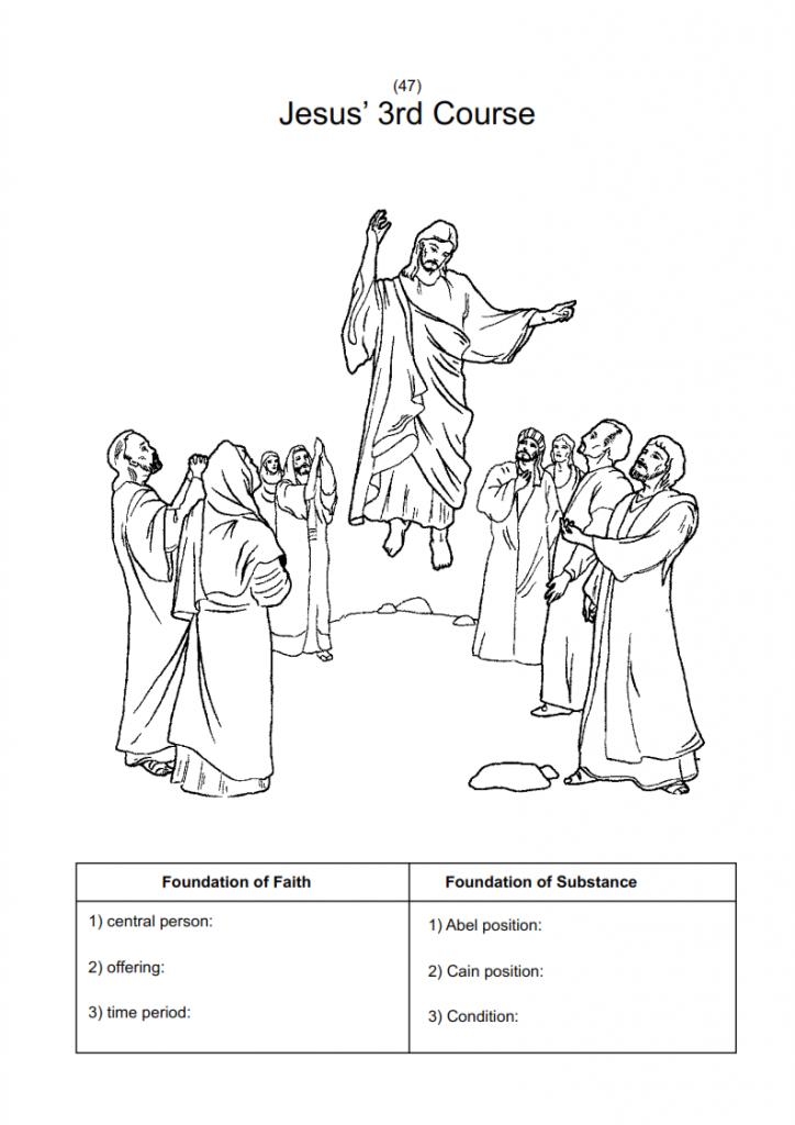 47.-Jesus-3rd-Course-lessonEng_010-724x1024.png