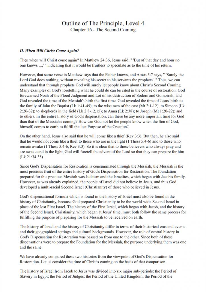 48.-When-will-Christ-Return-lessonEng_004-724x1024.png