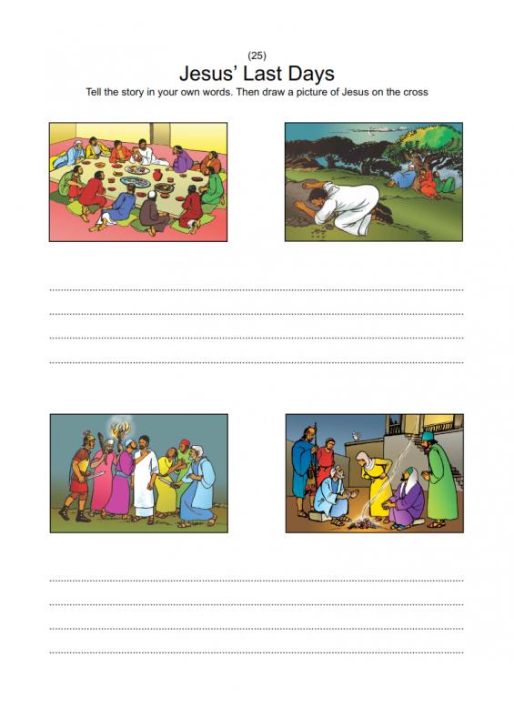 25.-Jesus-Last-Days-lessonEng_009-565x800.png