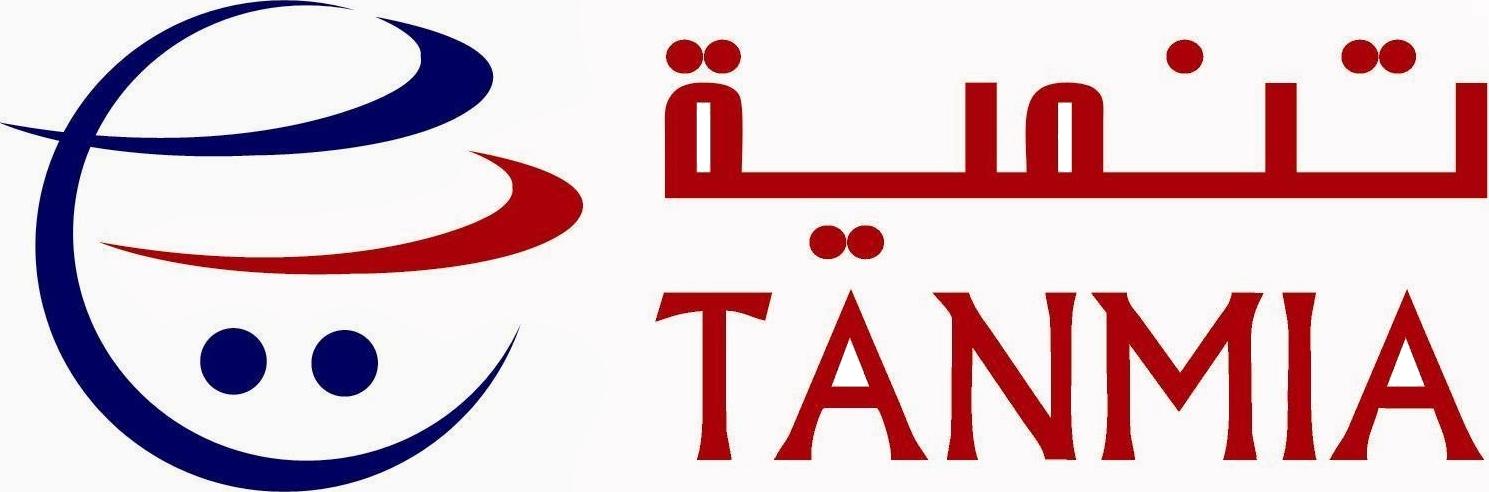 Tanmia