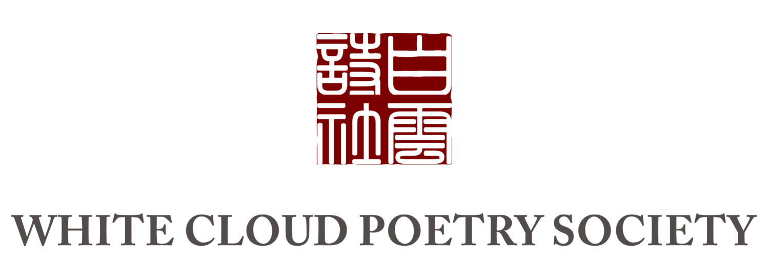 White Cloud Poetry Society
