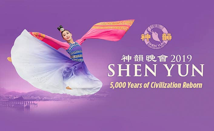 Photo Credit: Shenyun.com