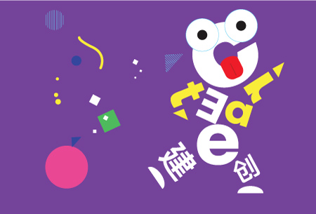 UME-TLB-buddy-frog.jpg