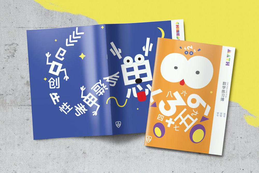 TLB workbooks.jpg