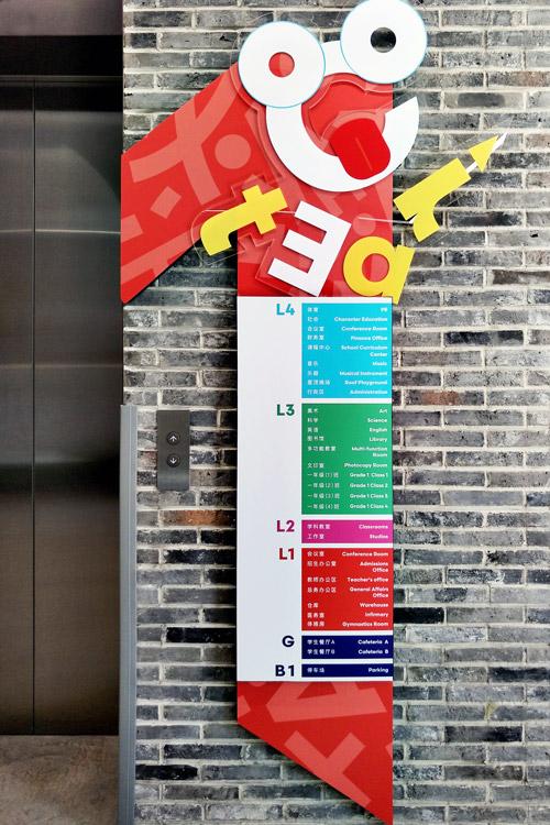 UME-TLB-environment-elevator-2.jpg