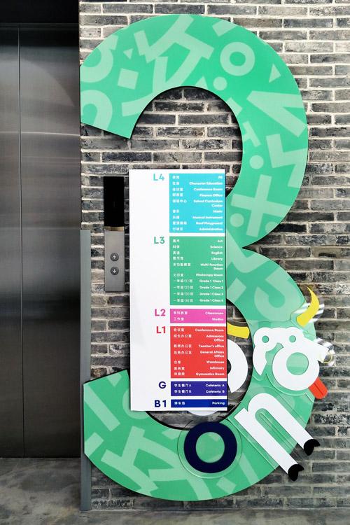 UME-TLB-environment-elevator-3.jpg