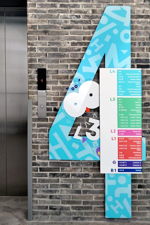 UME-TLB-environment-elevator-4.jpg