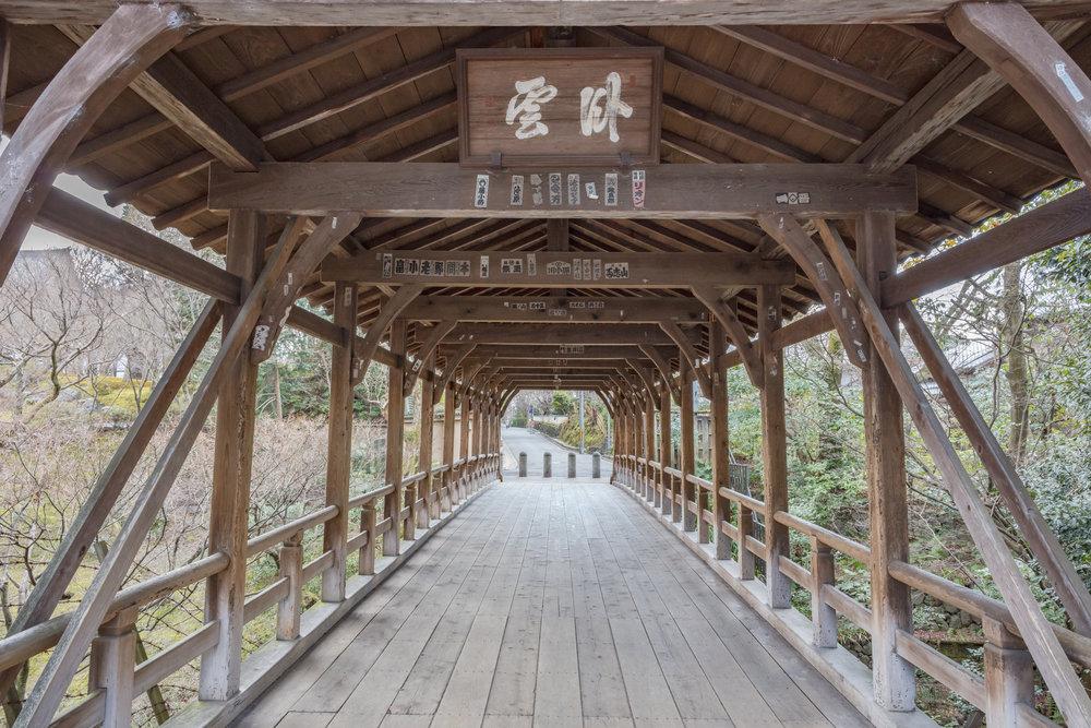 Gaunkyo Bridge
