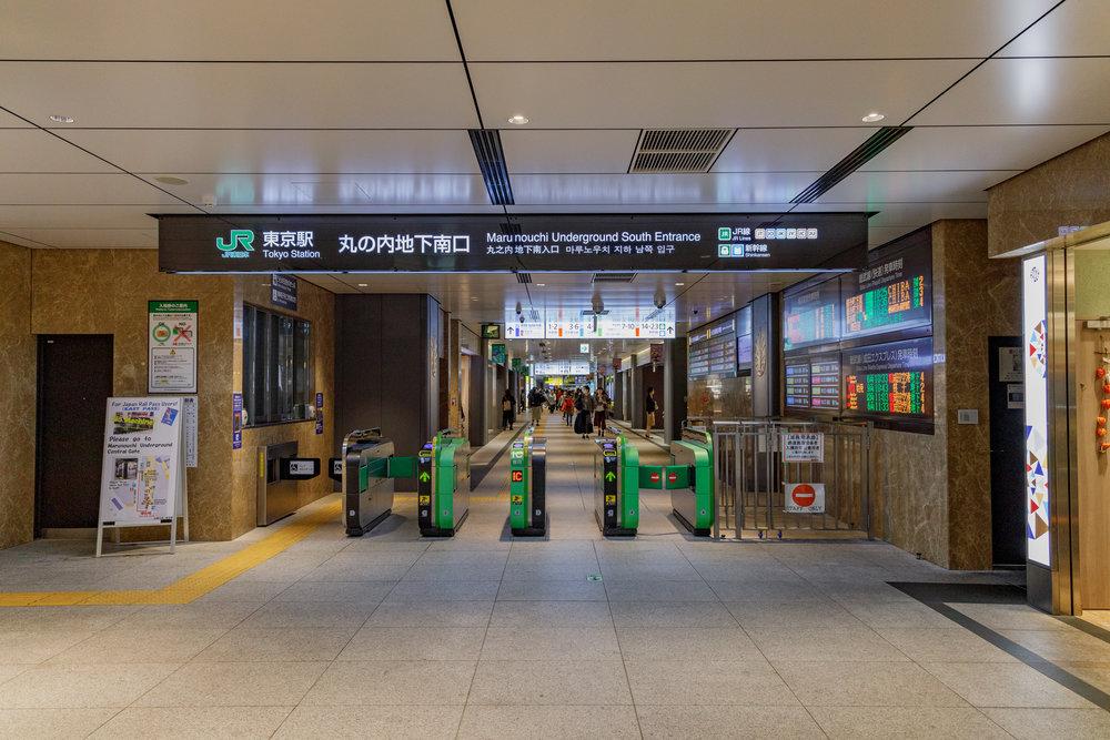 Marunouchi Underground South Gate