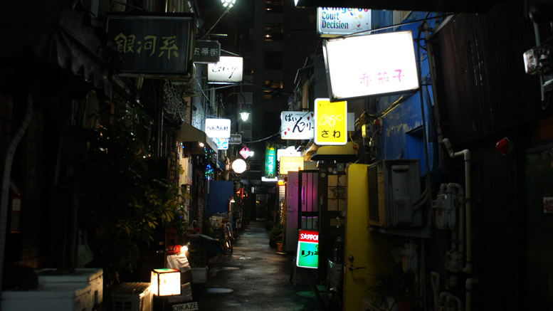 golden gai- travel japan - shinjuku- a day away.jpg