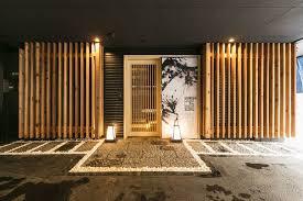 Ryokan- Tokyo- Japan- travel- Spa- ADayAway- sizku 3.jpeg