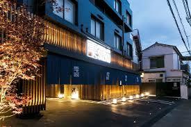 Ryokan-Tokyo-Spa-Japan-Travel-ADayAway-sizku 2.jpeg