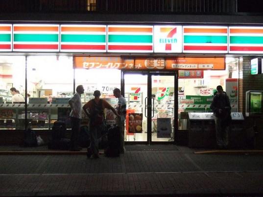 konbini- Japan travel- food and drink- A day away.jpg