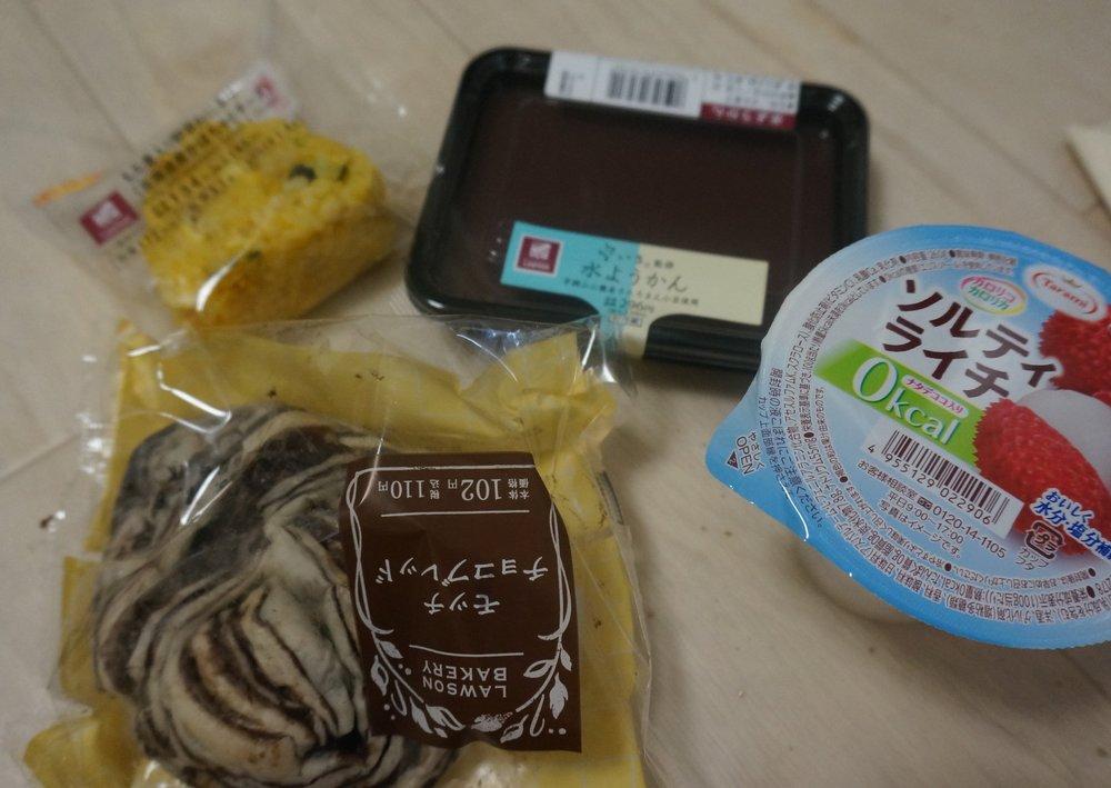 konbini- Japan food- budget travel- a day away
