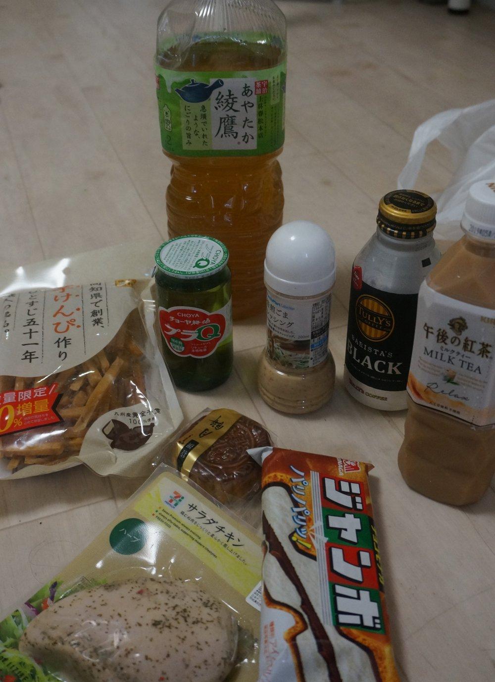 konbini- japan food- budget travel- a day away.jpg