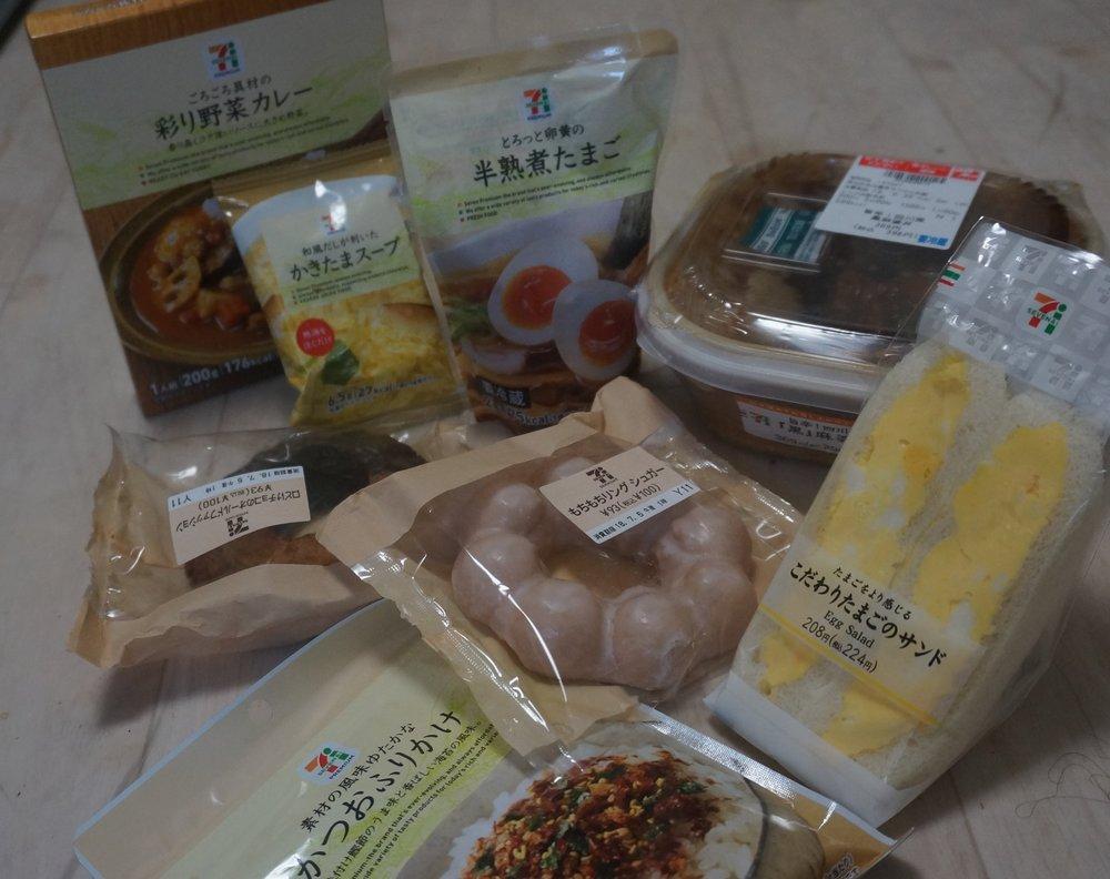 konbini- Japanese food- budget travel- a day away